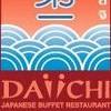 รูปร้าน Daiichi Japanese Restaurant Emerald Hotel