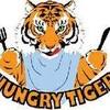 เสือหิว