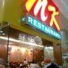รูปร้าน MK Restaurants ยูเนี่ยนมอลล์ ลาดพร้าว