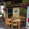 รูปร้าน Shabu One เดอะไนน์ พระราม 9