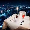 sky longe Baiyoke (สกาย เลาจน์ โรงแรมใบหยก)