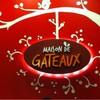 รูปร้าน Maison de Gateaux สยามสแควร์