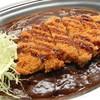 Gold Curry Bangkok คลองตันเหนือ