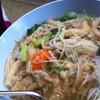 Baan Suan Pai Sukapab