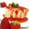สุดยอดความอร่อยกับสตอเบอรรี่เครปเค้ก ^___^