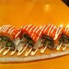 Salmon Roll 472 Yen