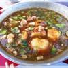 ข้าวต้มเซียน-ละชัย สาขา 2 จรัญสนิทวงศ์