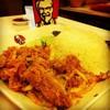 KFC เซ็นจูรี่เดอะมูฟวี่พลาซ่า