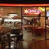รูปร้าน Carl's Junior เมกา บางนา