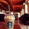 Starbucks โซโฮ
