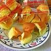 ขนมปังสังขยา เขียว แดง ร้านเพลิน