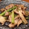 หมูติดมันย่างวาซาบิ (220.-) อร่อยๆ แนะนำให้สั่ง
