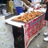 ไก่ทอดสมุนไพรเชียงคำ