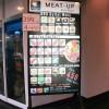Meat Up เจริญนคร