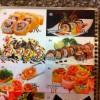 Sushi Bento  เดอะ เชียงใหม่ คอมเพล็กซ์