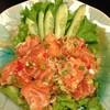Salmon Spicy สุดแซบ