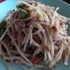ตำปลาย่าง เส้นมะระกอกรอบ รสชาติดีหอมมะขามอ่อน