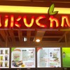 Mikucha เซ็นทรัลพระราม 2