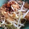 บะหมี่แห้งยำหมูสับ+ลูกชิ้นกุ้ง