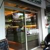 Cafe' De Krabi สามเสน 9 (วัดราชาฯ)