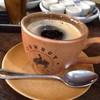 กาแฟสดยามเช้า