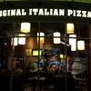 Scoozi Pizza โอเอซิส