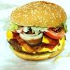 Burger King เมอร์คิวรี่ วิลล์