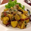 Mango Salad (160 บาท)