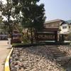 โรงแรม ซี.เค.ฮิล