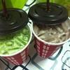 ชาเขียวและโกโก้