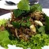 เจ๊แดง อาหารไทย-อีสาน
