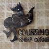 Counting Sheep Corner Countingsheepcornersydney
