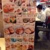 Hongkong Noodle สาทร ซิตี้