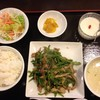 函館 囍 麵屋