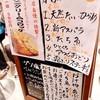 มีรายการอาหารอยู่หน้าร้านด้วย อยากอ่านออกจัง T^T