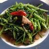 ผักบุ้งผัดปลาเค็ม รสชาติดีผักกรอบ