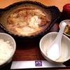 Katsu Toji Set