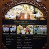 Tawana Restaurant โรงแรมตะวันนาแบงค็อก