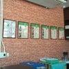 Sinouk' Café Gourmet Lao น่าน