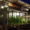 Brown House Bar&Bistro  ลำปาง