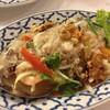 บ้านอาหารไทย Mega Bangna