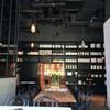 All Six To Twelve Café & Social Bar หลังสวน
