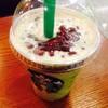 Starbucks เมืองไทยภัทร คอมเพล็กซ์