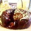 Chocolate Lava เข้มข้นอร่อยมากกก~*`