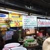 ลอดช่องไทยนคร ตลาดน้ำดอนหวาย
