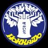 รูปร้าน Hokkaido Purity Of Milk Central Pinklao