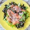 Smoke Salmon Salad ออกรสเปรี้ยวๆ กินพร้อมกับแซลมอนเข้ากันมาก