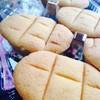 ขนมไข่ไส้ครีม อร่อยๆ