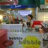 Bubble Bubble  Maxvalue พัฒนาการ
