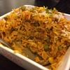 Rice Briyani